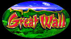Great-Wall---Logo