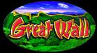 Great-Wall---Logo